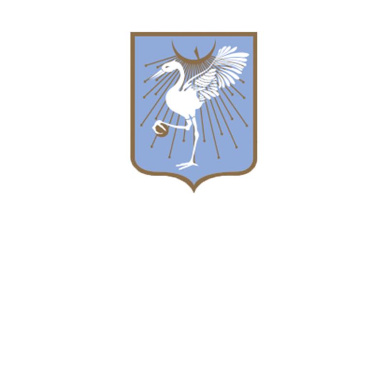 Logo Château Monestier La Tour